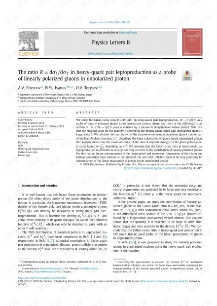重夸克对pair生产中的比率R pro = dσL / dσT作为非极化质子中线性极化胶子的探针