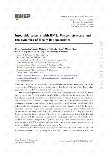 具有BMS3泊松结构的可积分系统和局部时空的动力学