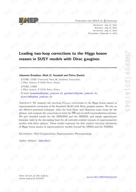 用Dirac gauginos对SUSY模型中的希格斯玻色子质量进行两环校正