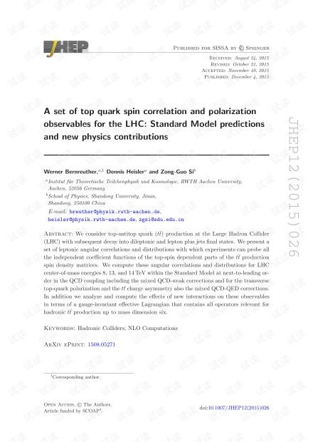 大型强子对撞机的一组顶级夸克自旋相关性和极化可观测值:标准模型预测和新的物理学贡献