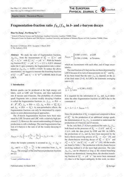 b-和c-重子衰变中的碎片分数比fΞb/fΛb