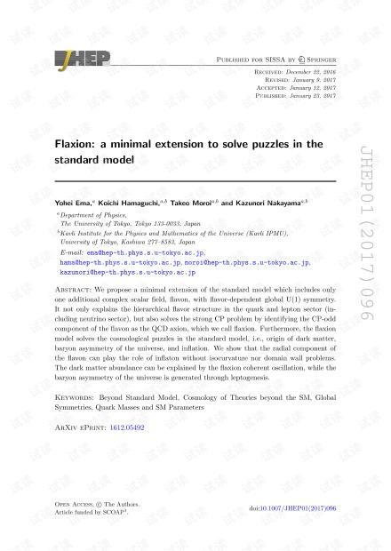 Flaxion:解决标准模型难题的最小扩展
