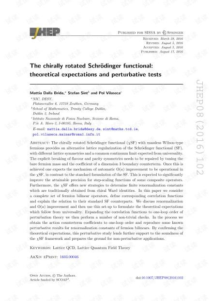 手性旋转的薛定ding函数:理论期望和扰动检验