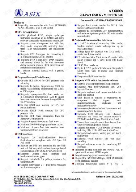 【亚信电子】AX6800x系列高集成USB KVM多电脑切换器单片机数据手册