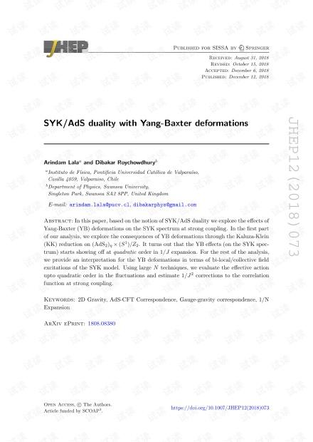 带有Yang-Baxter变形的SYK / AdS对偶
