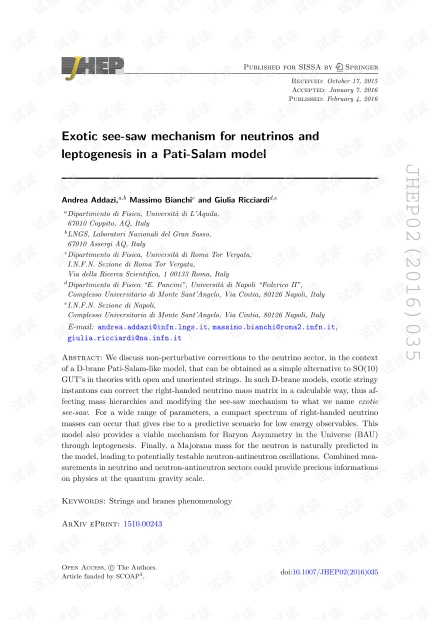 Pati-Salam模型中中微子和瘦素形成的外来跷跷板机制