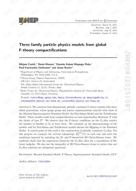 全球F理论紧缩的三族粒子物理模型