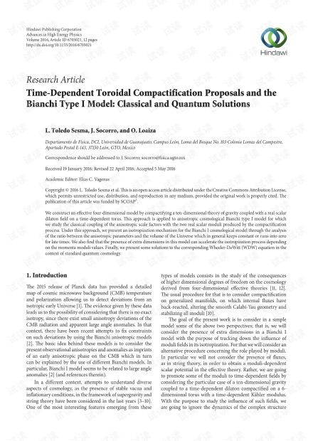 与时间有关的环形压实建议和Bianchi I型模型:经典和量子解决方案