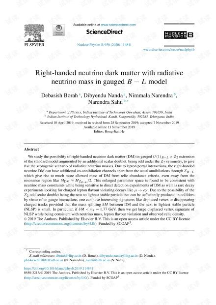 带有辐射中微子质量的右旋中微子暗物质,已测量-模型