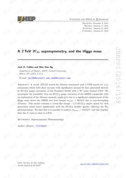 2TeV W R,超对称和希格斯质量