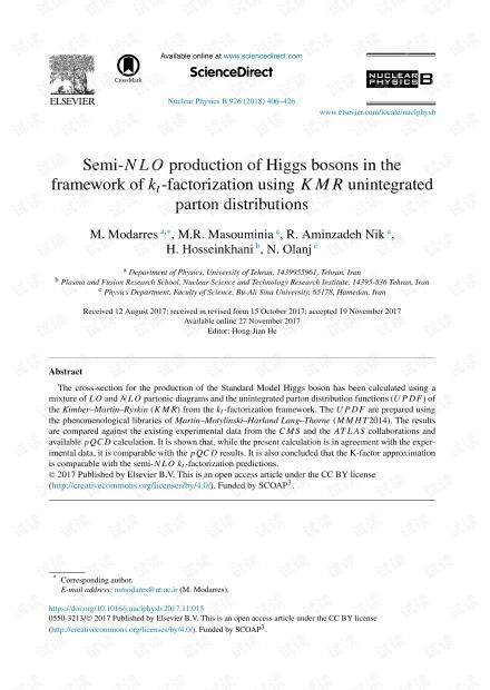 使用KMR未积分的parton分布在k t分解框架下半希洛斯玻色子的产生
