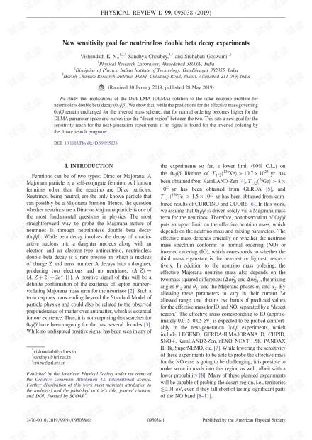 中微子双β衰变实验的新灵敏度目标