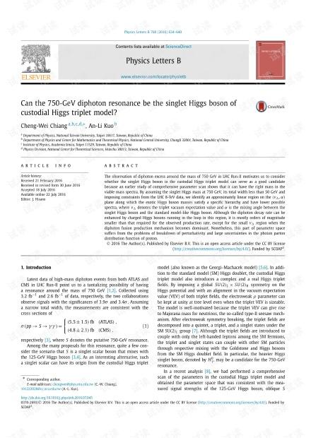 750-GeV双光子共振能成为保管希格斯三重态模型的单重希格斯玻色子吗?
