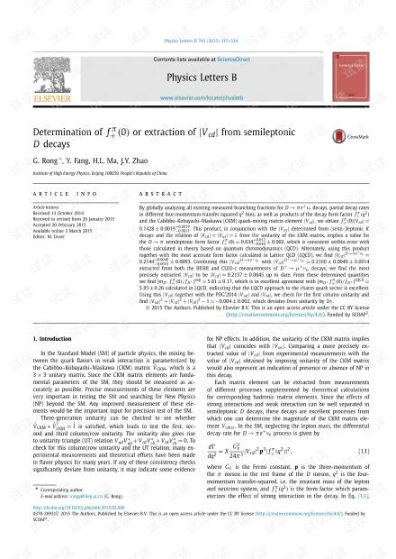 f +π(0)的确定或 的提取 VCD 来自半瘦素D衰变