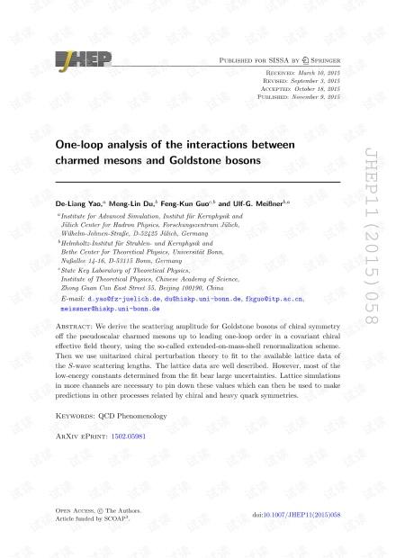 魅力介子与戈德斯通玻色子之间相互作用的单环分析