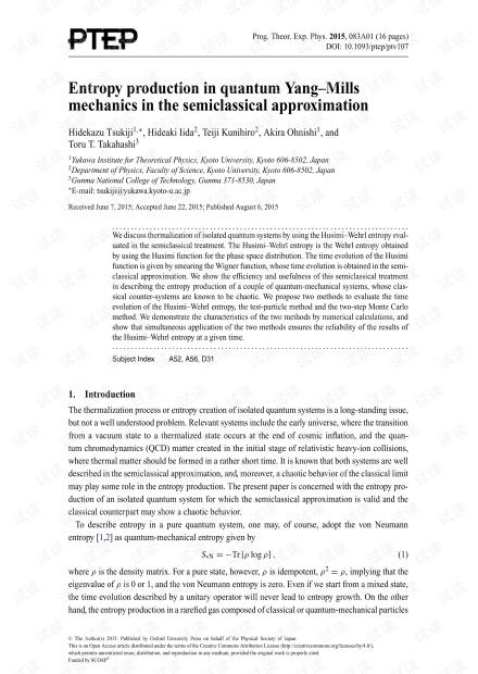 半经典近似中的量子杨-米尔斯力学中的熵产生