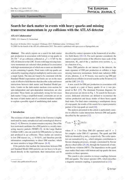 使用ATLAS探测器在夸克重且pp碰撞中缺少横向动量的事件中搜索暗物质