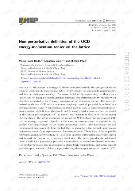 晶格上QCD能量动量张量的非摄动定义