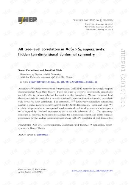 AdS5×S5超重力中的所有树级相关器:隐藏的十维共形对称性