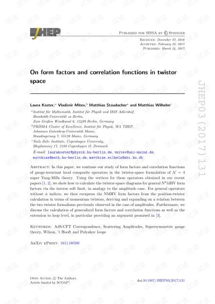 扭转空间中的形状因子和相关函数