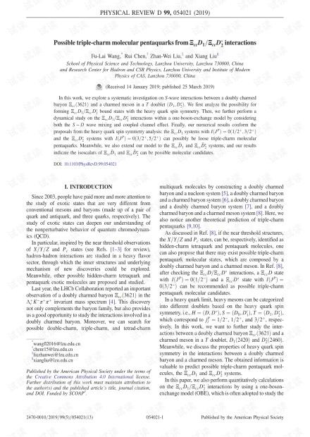 ΞccD1/ΞccD2*相互作用可能产生的三魅分子五夸克