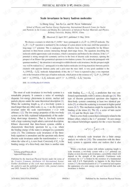重强子分子的尺度不变性