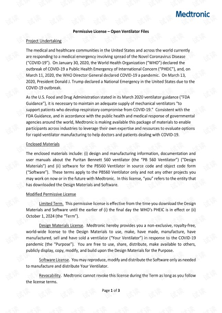 20200331美敦力PB560呼吸机的公开资料-许可协议permissive-license-open-ventilator.pdf