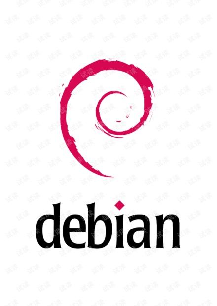 Debian 参考手册.pdf