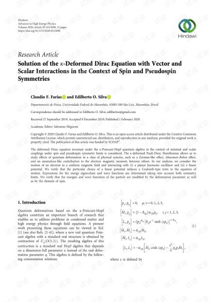 自旋和伪自旋对称下具有矢量和标量相互作用的变形狄拉克方程的解