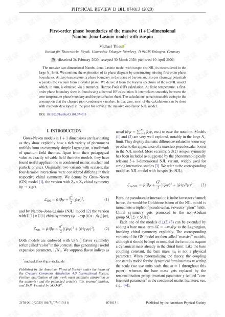 具有等位旋的大规模(1 + 1)维Nambu–Jona-Lasinio模型的一阶相界