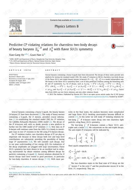 具有风味SU(3)对称的美丽重子Ξb−,0和Λb0的无魅力两体衰变的预测CP违反关系