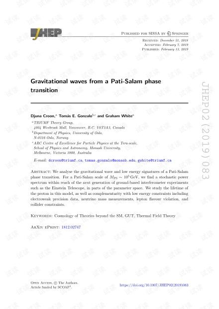 帕蒂-萨拉姆相变引力波