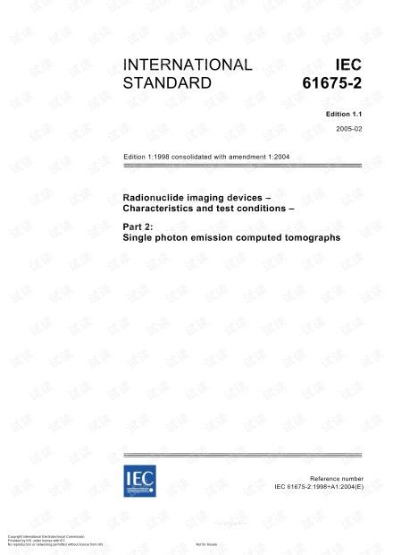 IEC61675-2-2005 放射性核素成像设备 性能和试验规则 第2部分:单光子发射计算机断层装置 .pdf