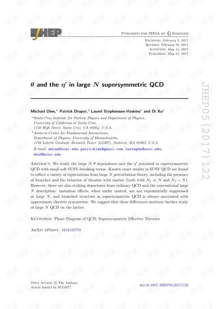 大N超对称QCD中的θ和η'