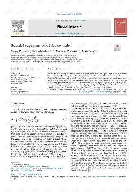 扩展的超对称Calogero模型
