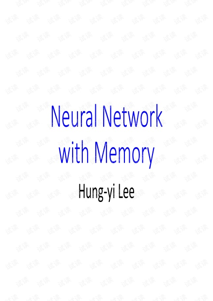 07Neural Network with Memory.pdf