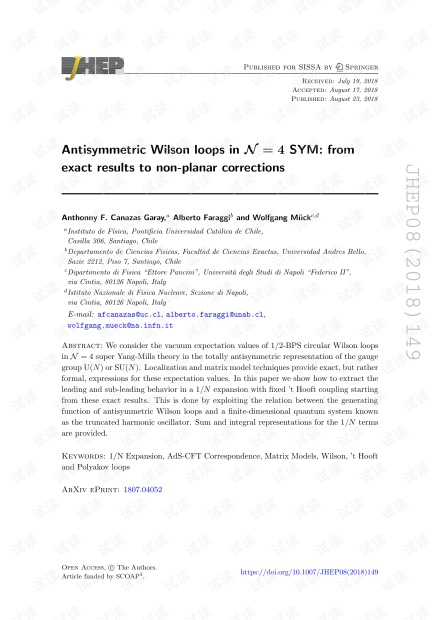 N = 4 $$ \ mathcal {N} = 4 $$ SYM中的反对称Wilson循环:从精确结果到非平面校正