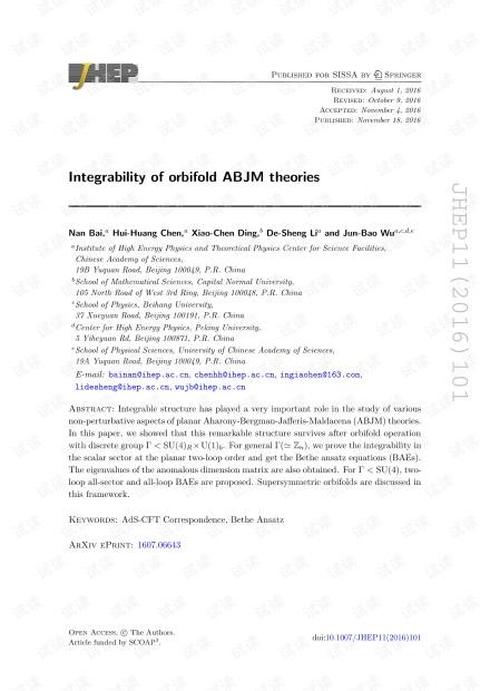 双向ABJM理论的可整合性