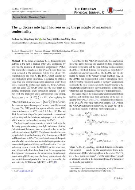 ηc使用最大保形原理衰变成轻质强子