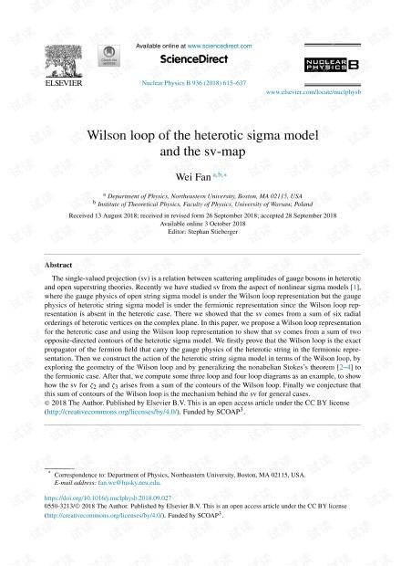 异质sigma模型和sv-map的Wilson环