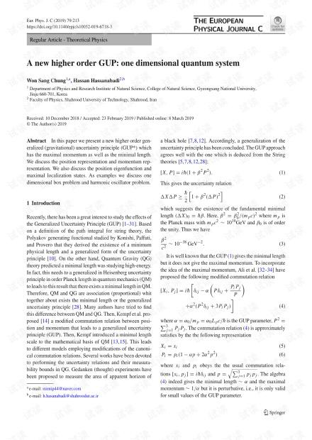 一种新的高阶GUP:一维量子系统