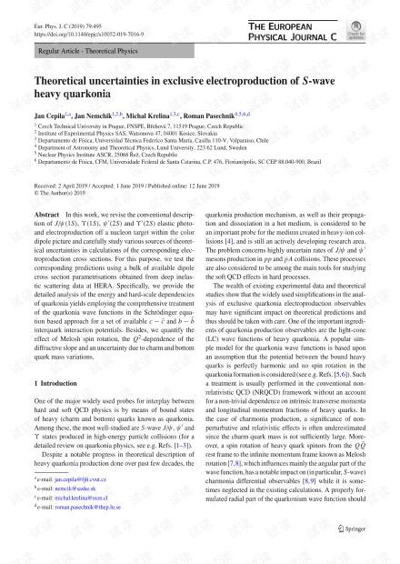 S波重夸克尼亚的独家电生产中的理论不确定性