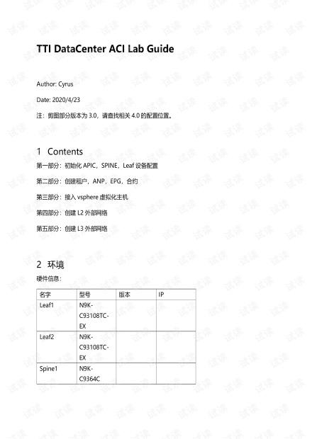CiscoACI_LAB_STEP.pdf