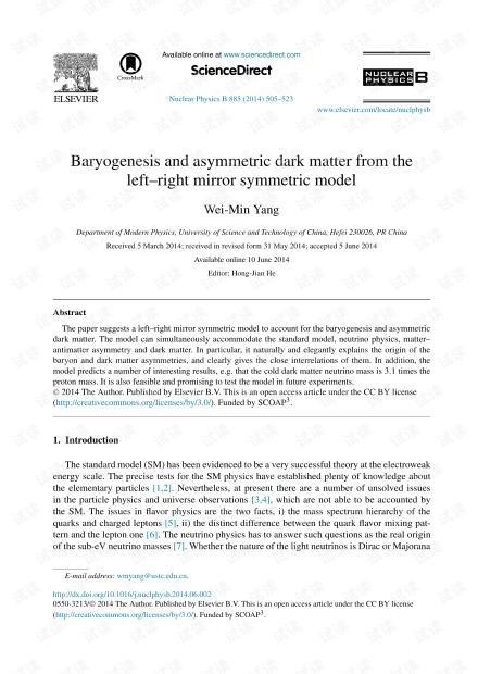 左右镜对称模型中的重生和不对称暗物质