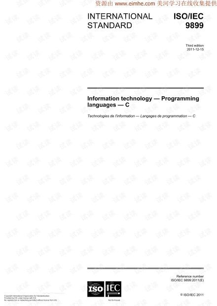 ISO/IEC 9899:2011 c11 标准 正式版