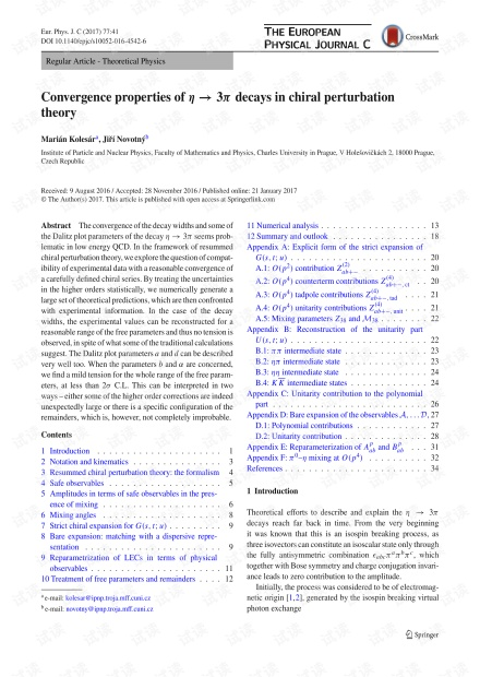 手性摄动理论中η→3π衰变的收敛性质