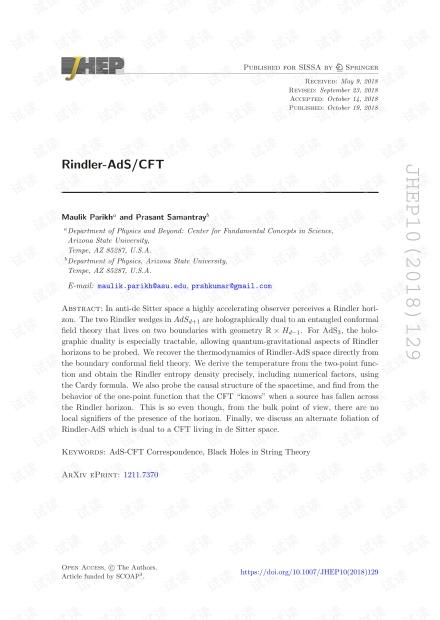Rindler-AdS / CFT