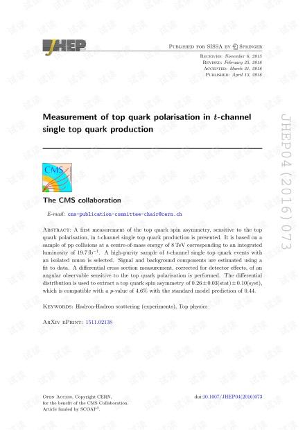 T通道单顶夸克生产中顶夸克极化的测量