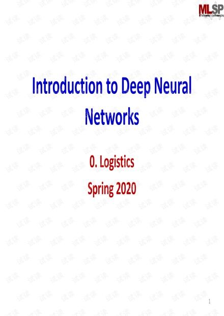 lec0.logistics.pdf