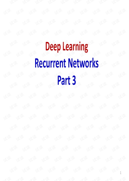 lec13.recurrent.pdf